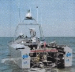 Unmanned Surface Vessel USV